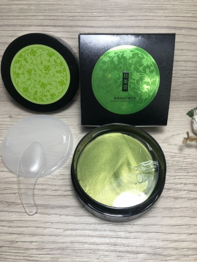 Seaweed Hydrating eye mask